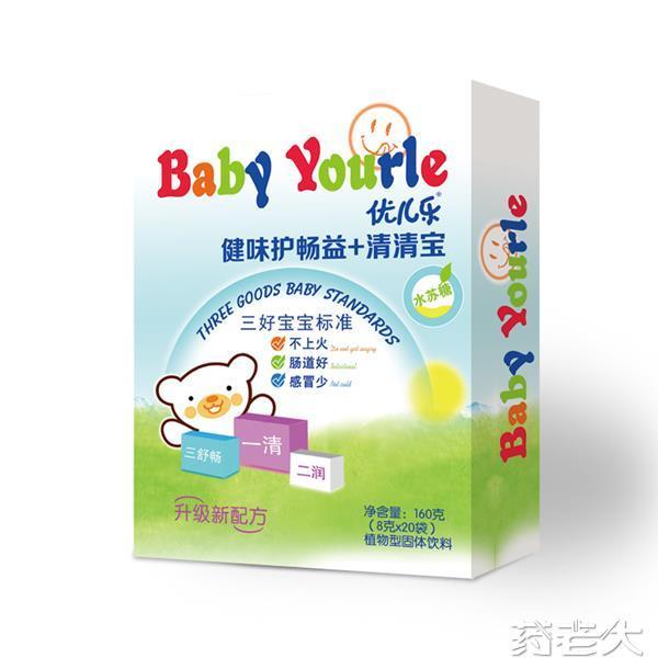 健味护畅益+清清宝盒装 婴儿产品 婴童产品
