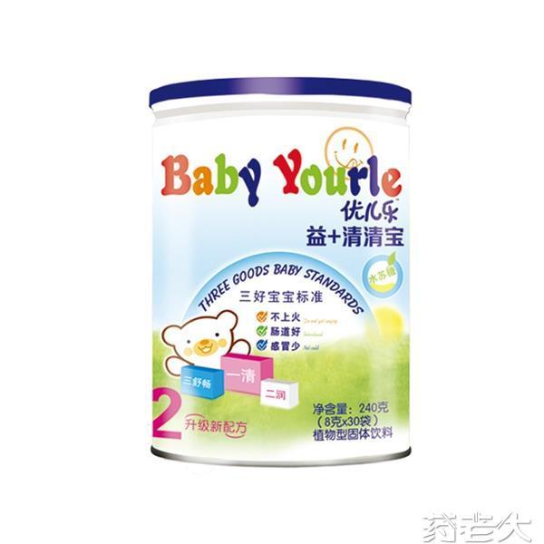 益+清清宝2 婴儿产品 婴童产品