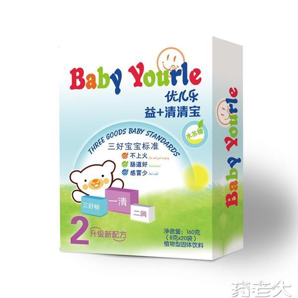 益+清清宝2盒装 婴儿产品 婴童产品