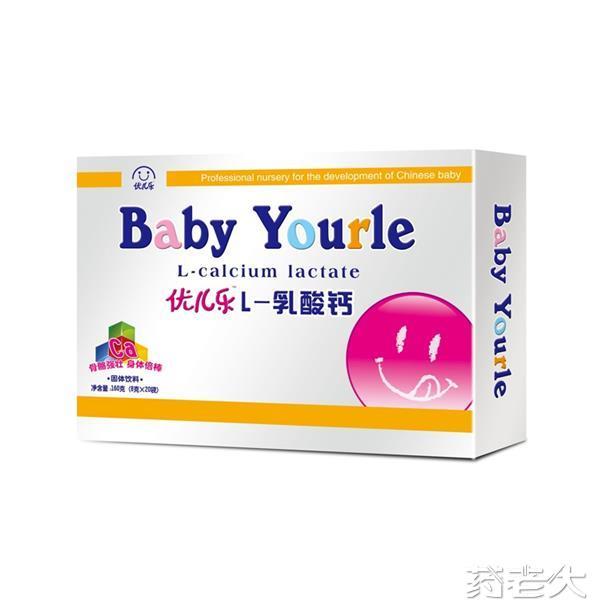 L-乳酸钙盒装 婴儿产品 婴童产品