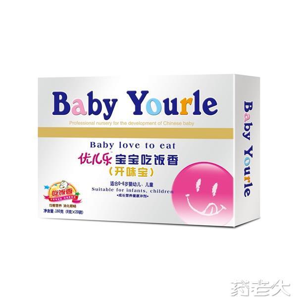 宝宝吃饭香盒装 婴儿产品 婴童产品