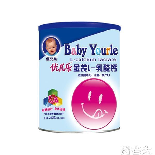 金装L-乳酸钙 婴儿产品 婴童产品
