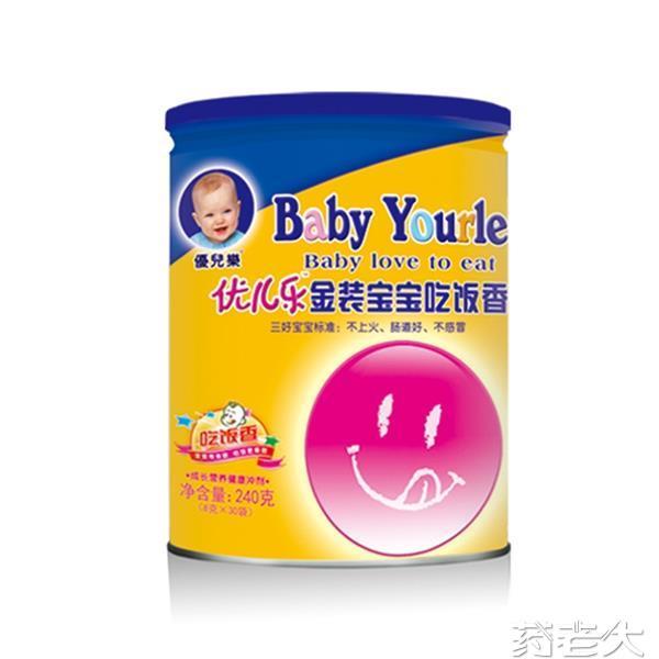 金装宝宝吃饭香 婴儿产品 婴童产品