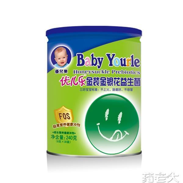 金装金银花益生菌 婴儿产品 婴童产品
