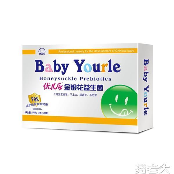 金装金银花益生菌盒装 婴儿产品 婴童产品