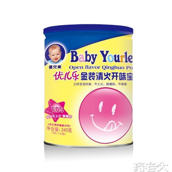 金装清火开味宝 婴儿产品 婴童产品