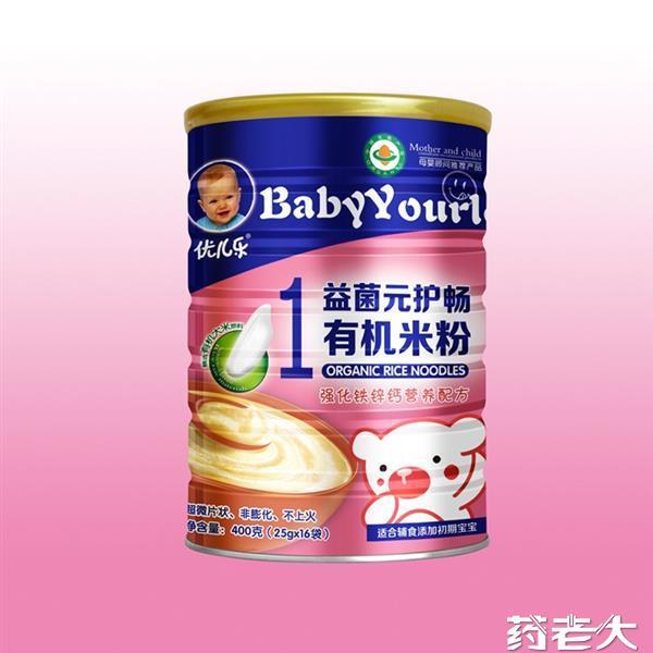 优儿乐有机米粉-强化铁锌钙