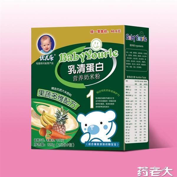 盒装乳清蛋白-果蔬多维配方