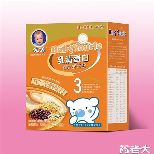盒装乳清蛋白-五谷杂粮配方