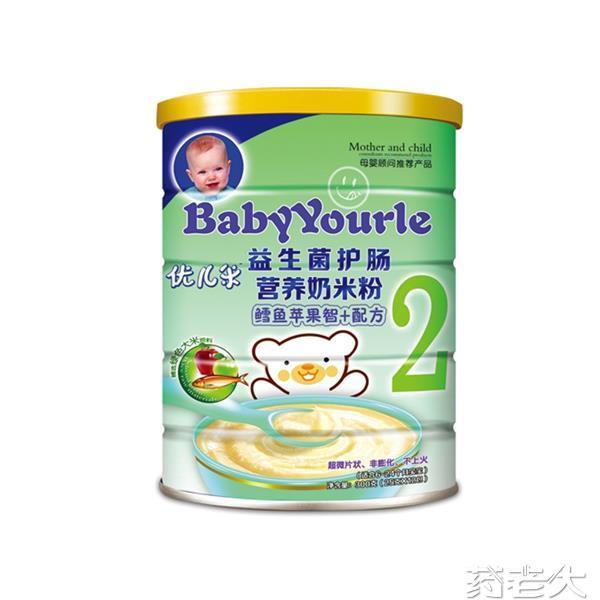 鳕鱼苹果智+配方