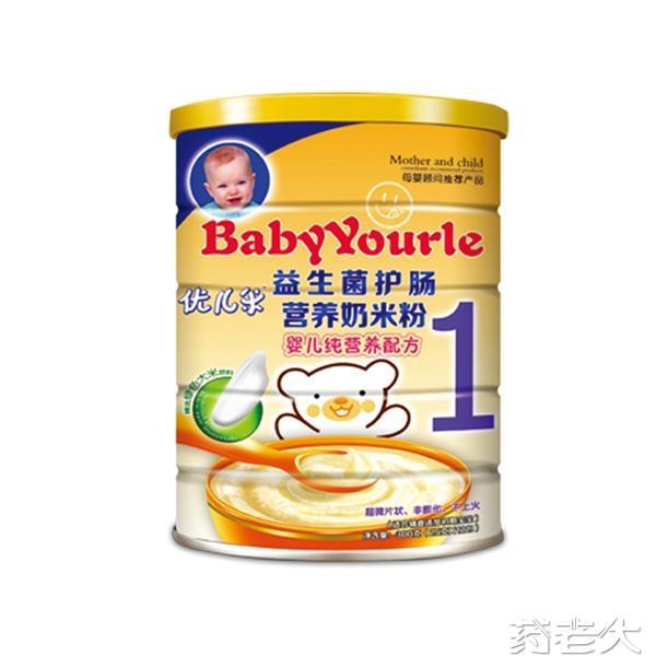 婴儿纯营养配方