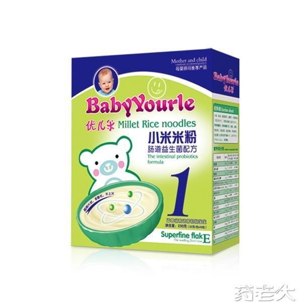 盒装肠道益生菌配方