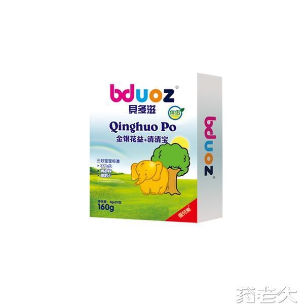 盒装金银花益+清清宝