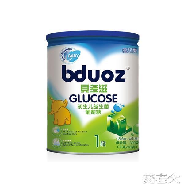初生儿益生菌葡萄糖