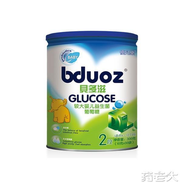 较大婴儿益生菌葡萄糖