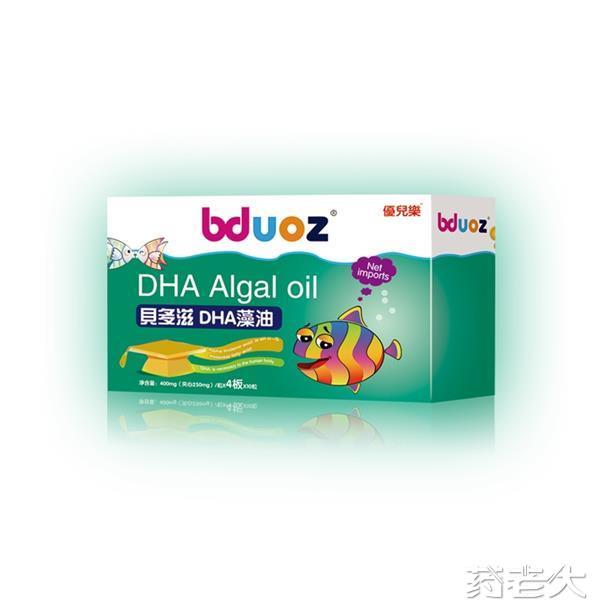 盒装DHA藻油