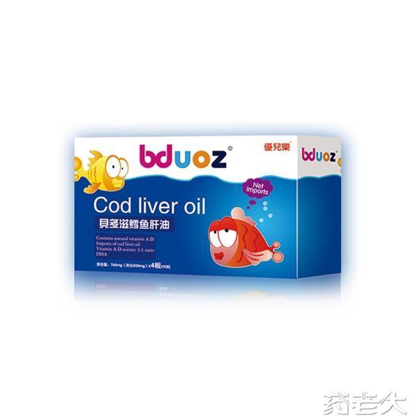 盒装鳕鱼肝油