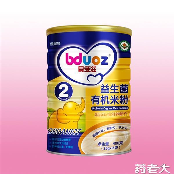 贝多滋有机米粉果蔬多维