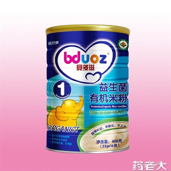 贝多滋有机米粉强化铁锌钙