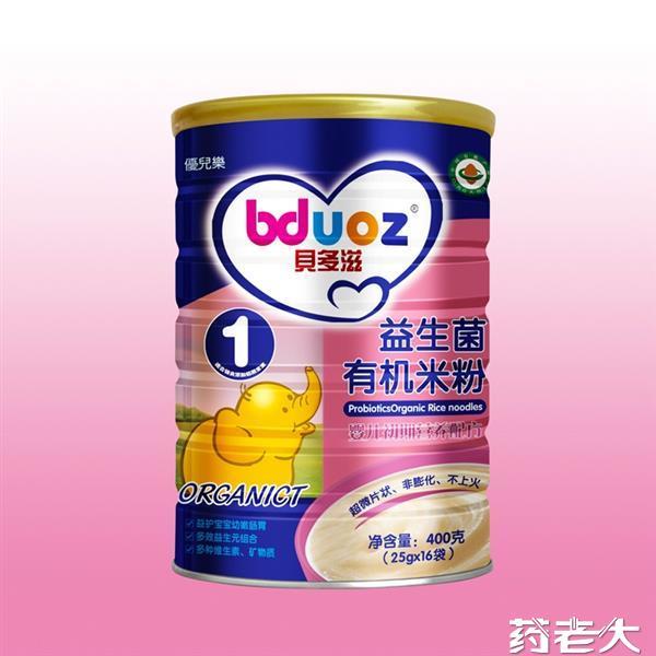 贝多滋有机米粉婴幼儿初期
