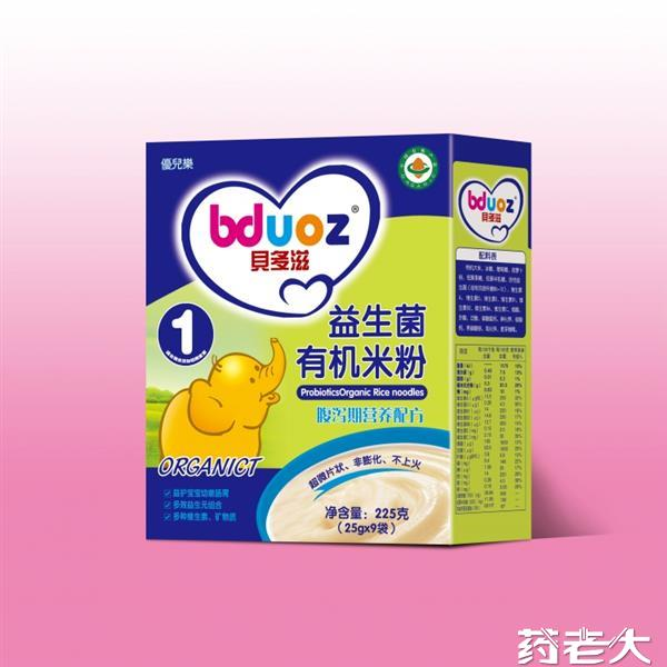 腹泻期益生菌有机米粉