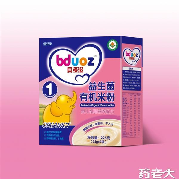 婴儿初期益生菌有机米粉