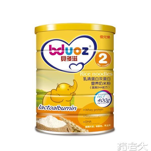 桶装蛋黄DHA配方