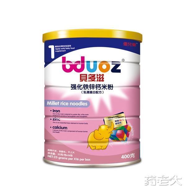 桶装乳清蛋白配方