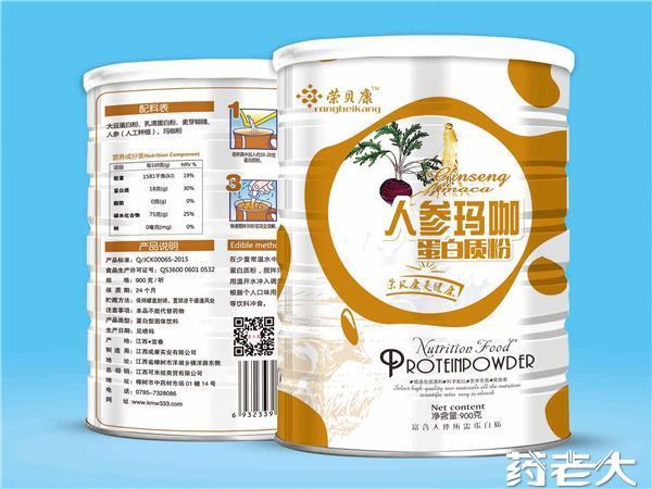 人参玛咖蛋白质粉