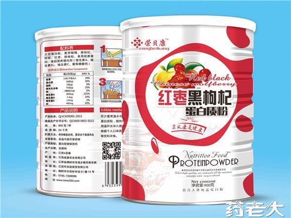 紅棗黑枸杞蛋白質粉