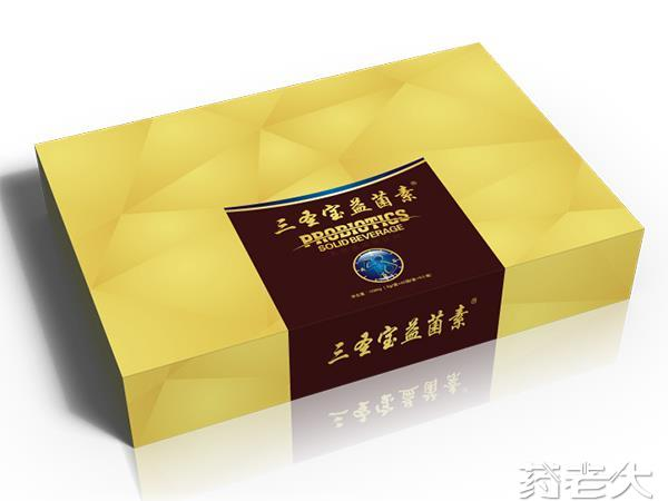 三圣宝益菌素(一年用量)
