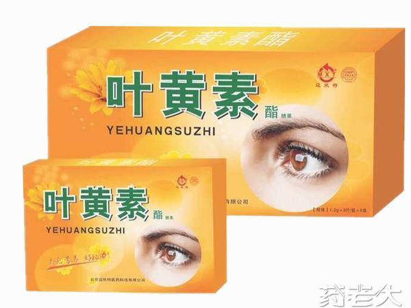 葉黃素酯糖果  護眼