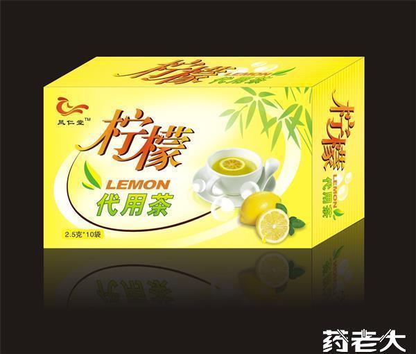 柠檬代用茶