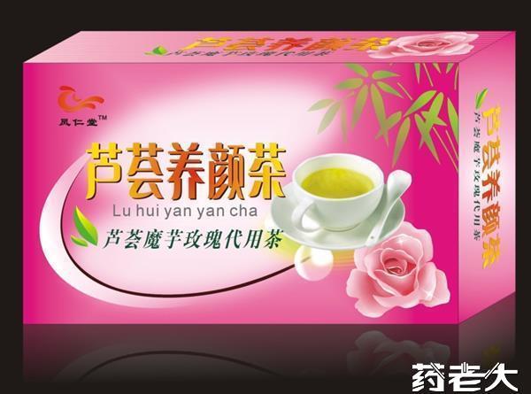 芦荟养颜茶 (芦荟魔芋玫瑰花代用茶)