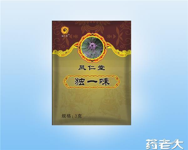 鳳仁堂——中藥飲片 獨一味