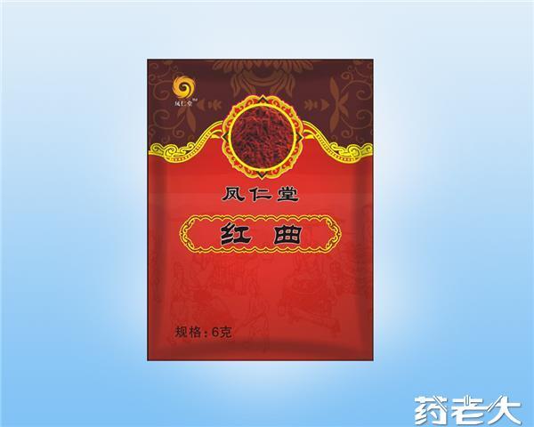 鳳仁堂——中藥飲片 紅曲
