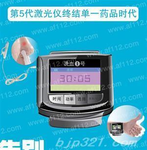 洗血1号激光治疗仪