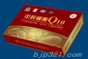中科辅酶Q10-2009新小蓝帽