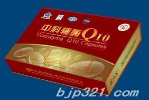 中科辅酶Q10-2009—广告片花