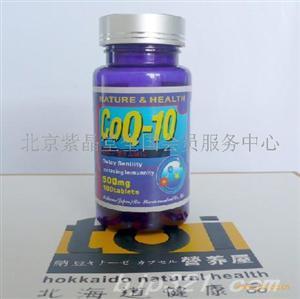 日本原装进口辅酶Q10