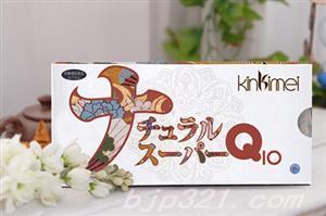 日研 日本辅酶Q10胶囊 促进心脏机能 延缓衰老